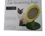 "Cat Scratching Post Sisal Sunflower Small 18""x15""x12"" - $17.81"