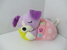 LeapFrog Twinkle Little Violet Pink Plush Puppy Dog Light Music lullaby baby  - $49.49