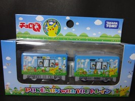 POKEMON with YOU Train Choro Q TAKARA TOMY FREE SHIPPING JAPAN - $20.57
