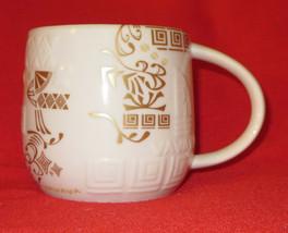 STARBUCKS Coffee Cup Three Regions Blend Embossed Ivory Gold Embossed Mug 14 oz - $19.39