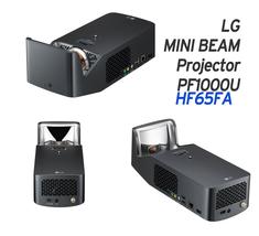 Easy Slider + Dust Cap Cover for LG Projector PF1000U HF65FA Korea Free Shipment image 2
