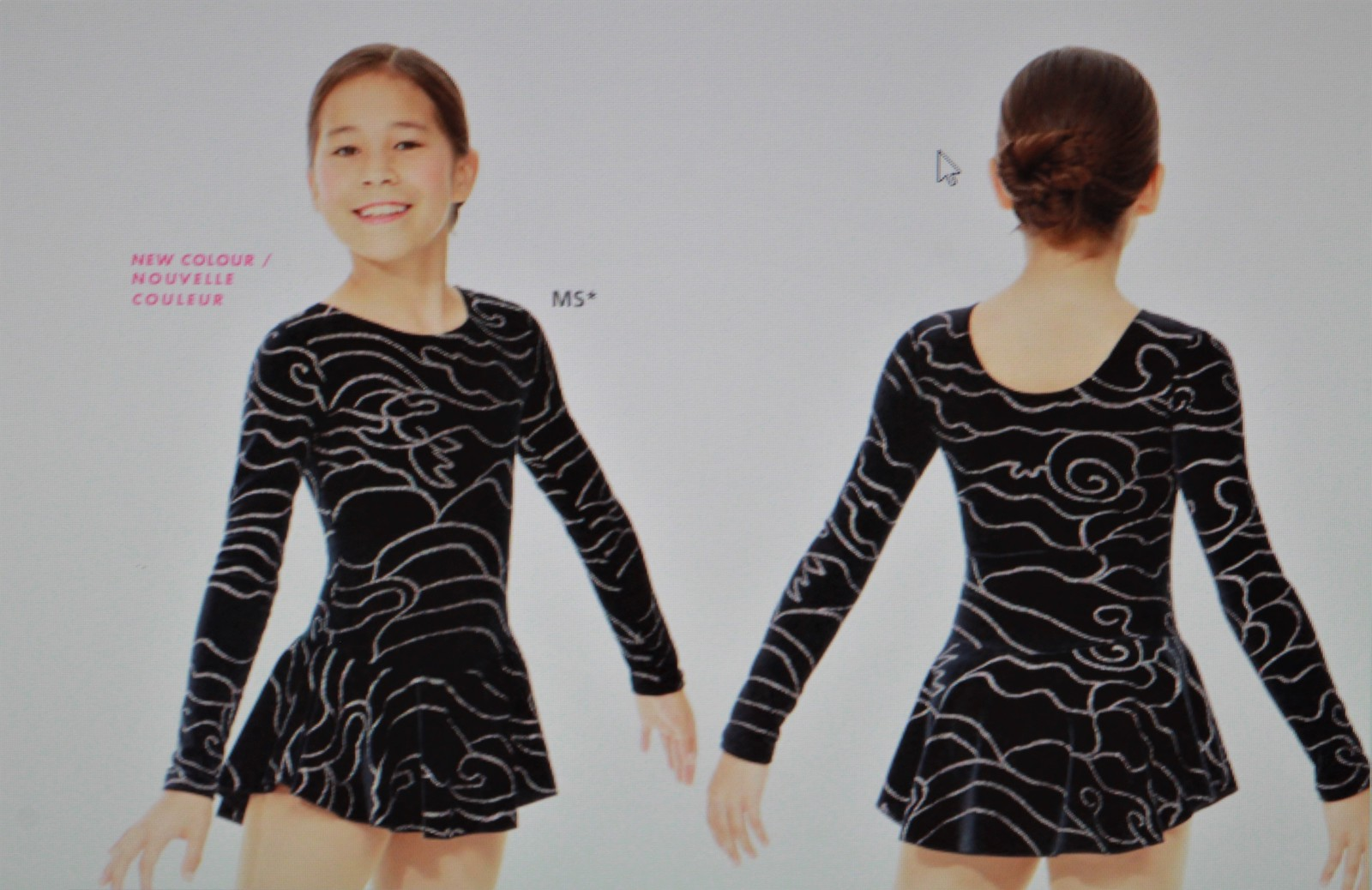 Primary image for Mondor Model 2723 Girls Skating Dress -Black Sea size Child 6x-7