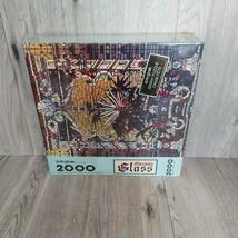 New In Box  Springbok Glorious Glass 2000 Piece Jigsaw Puzzle PZL9407 - $27.23