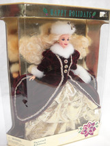 Barbie Christmas Happy Holidays 1996 Burgundy Coat and Fur Muff NIB - $17.32