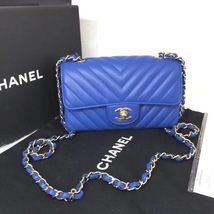 BNIB AUTH CHANEL 2019 BLUE CHEVRON LAMBSKIN LARGE MINI 20CM RECTANGULAR FLAP BAG