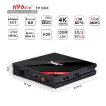 H96 PRO PLUS Amlogic S912 Octa Core 3GB RAM 32GB ROM TV Media Streamer Box - $97.17