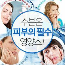 50ml,[RAMOSU]Facial Skin Care Ampoule,Serum,Anti-aging,Whitening,Elasticity image 7