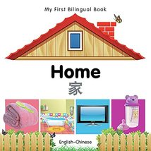 My First Bilingual Book–Home (English–Chinese) [Board book] Milet Publis... - $8.90