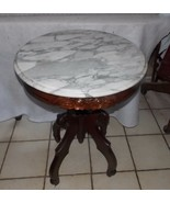 Round Victorian Carved Mahogany Marble Top Lamp Table / Side Table  (RPT... - $399.00