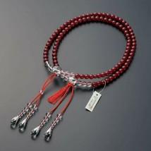Shingon Buddhist Rosary Mala Juzu Prayer beads Japan Kyoto Miei Agate Cr... - $613.75