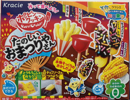 Kracie Poppin Cookin' Night Food Festival - 2 Pack - $14.99
