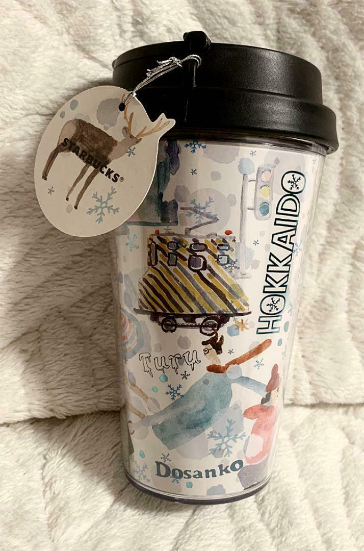 Limited Edition Gift Set Starbuck Stumbler Hokkaido New - $51.54