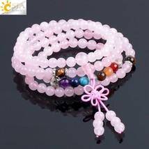 CSJA 2018 Natural Pink Quartz Multi-layer Wrapped Lady Bracelets Necklace Medita - $17.22