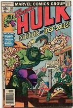 Incredible Hulk #217 VG 1977 Marvel Comic Book - $3.00
