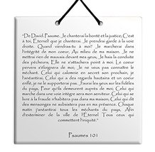 TEHILLIM Ceramic wall hanging French Psalms chapter 101 - $15.81