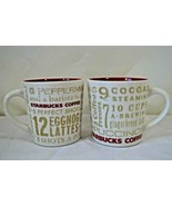 Starbucks Set of 2 Coffee Mugs 2008 12 Days of Christmas 14 oz. - $24.74