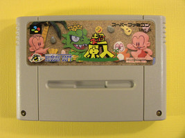 Super Bonk (Nintendo Super Famicom SNES SFC, 1994) Japan Import - $11.18