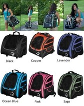 I-G02 TRAVELER PET CARRIER BY PET GEAR-*FREE SHIPPING IN THE UNITED STATES* - $82.95