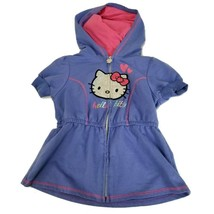Hello Kitty Girls Size 8 Purple Hooded Sweater with Zipper - $13.44