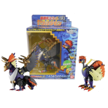 Bandai Digimon Savers Super Evolution Yatagaramon Peckmon Digivolving Fi... - $118.80