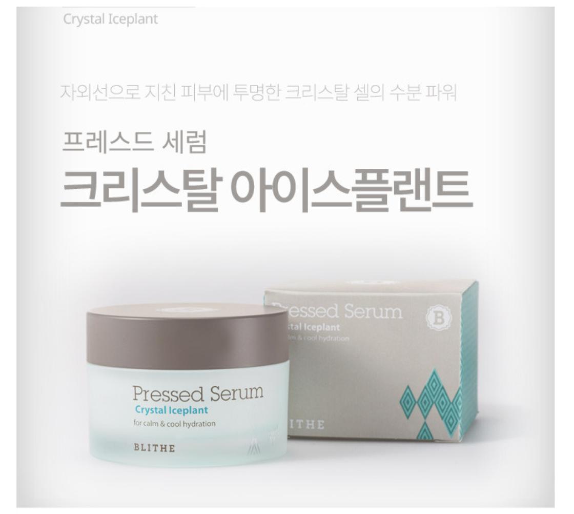 [Blithe] Pressed Serum Crystal Iceplant 50 ml- Korea-Beauty