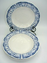 Breton Blue by Oneida Rim Cereal Soup Bowl 8 3/4in  Set of 3 Blue White Scroll - $16.33