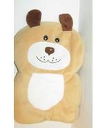 Tan cream brown flat puppy dog kids Microbead Plush pillow spandex back - $16.03