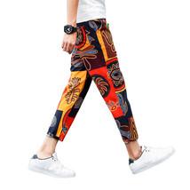 Cotton Hippie Pants Colorful Multi Size Harem Pant Trousers Casual Comfo... - $25.42