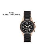Marc Jacobs Watch MBM2553 Urethane Band Black Rose Gold NWT - $179.00