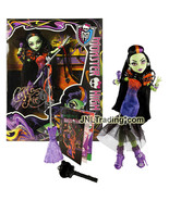 """Year 2014 Monster High Special Edition 11"""" Doll - Daughter of Circe CAST... - $79.99"""