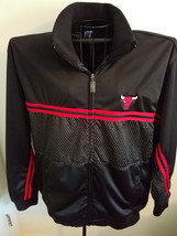 Chicago Bulls UNK Blue Label Full Zip Warmup Track Jacket 2XL Exc Condition - $33.81
