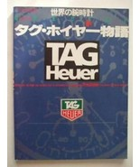 Japanese watch book - TAG Heuer story TagHeuer - $112.86