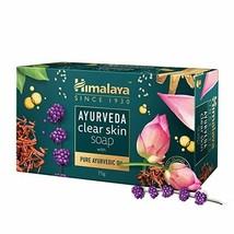 Himalaya Ayurveda Clear Skin Soap- reduce blemishes& dark spots-2 packs - $11.39