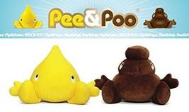 Pee & Poo Plush Dolls - Set - $44.11