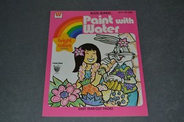 Whitman Paint With Water Book: Bugs Bunny 1980 [NEW & UNUSED] NOS - $12.00
