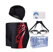 East Majik Quick Drying Men Summer Swimming Trunks A Set Water Sports Supply - $24.66