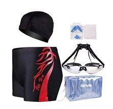 East Majik Quick Drying Men Summer Swimming Trunks A Set Water Sports Su... - $24.66