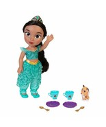 NEW Disney Princess Doll Tea Time with Jasmine and Rajah FREE SHIPPING - $29.99