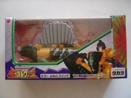Takara Transformers Bête Wars Destoron Fronde Figurine Poupée D-31 1999 ... - $75.13