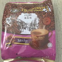 Old Town White Coffee 3 in 1 Mocha Flavor IPOH, MALAYSIA 60 sachets (4 b... - $45.00