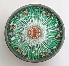 Antique Chinese Hong Kong bowl tray porcelain enamel cloisonné and pewter - $90.00