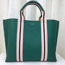 Tory Burch Perry Multi-Stripe Triple-Compartment Tote - $320.00