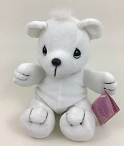 Precious Moments Tender Tails Enesco White Polar Bear Plush Toy 1998 New... - $11.53