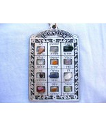 Biblical 12 choshen gems ornament w/ the Israel tribes real stones in He... - $16.95