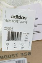 Neu in Box Adidas Yeezy Boost 350 V2 Triple Weiß Neu Größe 8 image 8