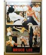 BRUCE LEE COLLAGE VINTAGE POSTER Martial Arts Kung Fu  9520 Tawain R.O.C. - $39.59