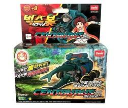 Bugsbot Ignition Basic B-09 Battle Centaurus Action Figure Battling Bug Toy image 2