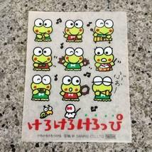Sanrio Vintage Kero Kero Keroppi Transfer Sticker Sheet New Rare Cute  - $28.95