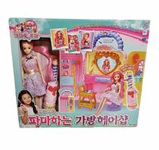 Secret JOUJU Hand Bag Hair Shop Doll Perm Curling Iron Role Play Toy Playset