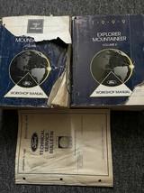 1999 FORD EXPLORER MERCURY Mountaineer Service Shop Repair Manual Set W ... - $39.55